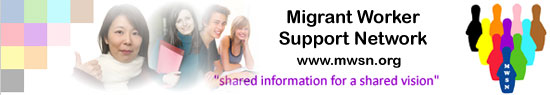 Migrant Worker Support Network